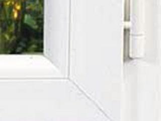 Menuiserie fenêtre PVC Profialis performance technal double vitrage gaz argon ciciarelli alu caissargues nimes gard crédit d'impots rénovation neuf oscillobattant double vitrage 12